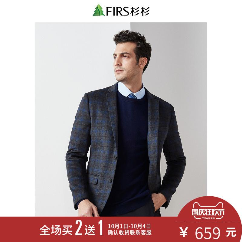 Firs-杉杉男装秋季新款英伦绅士格纹羊毛单西商务休闲青年上装男