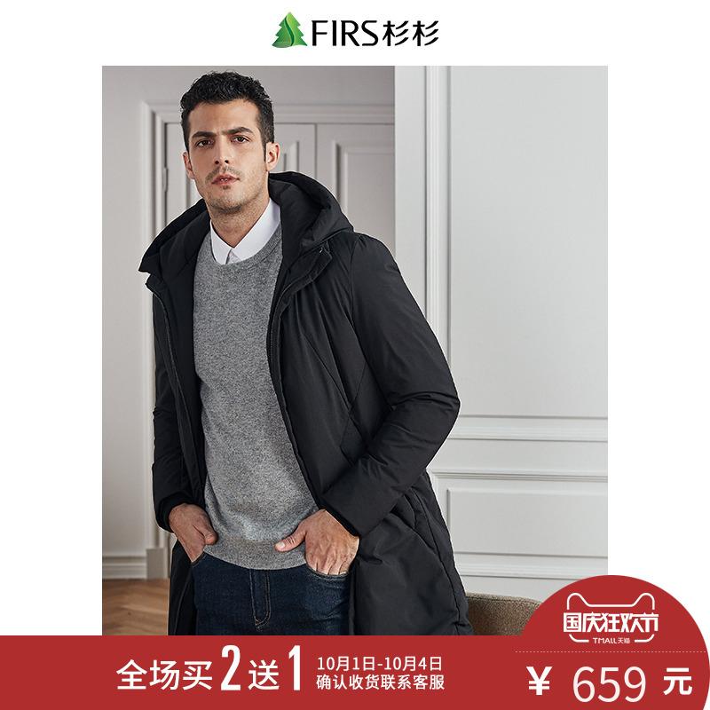 Firs-杉杉男装秋季新款时尚中长款羽绒服商务休闲舒适羽绒外套男
