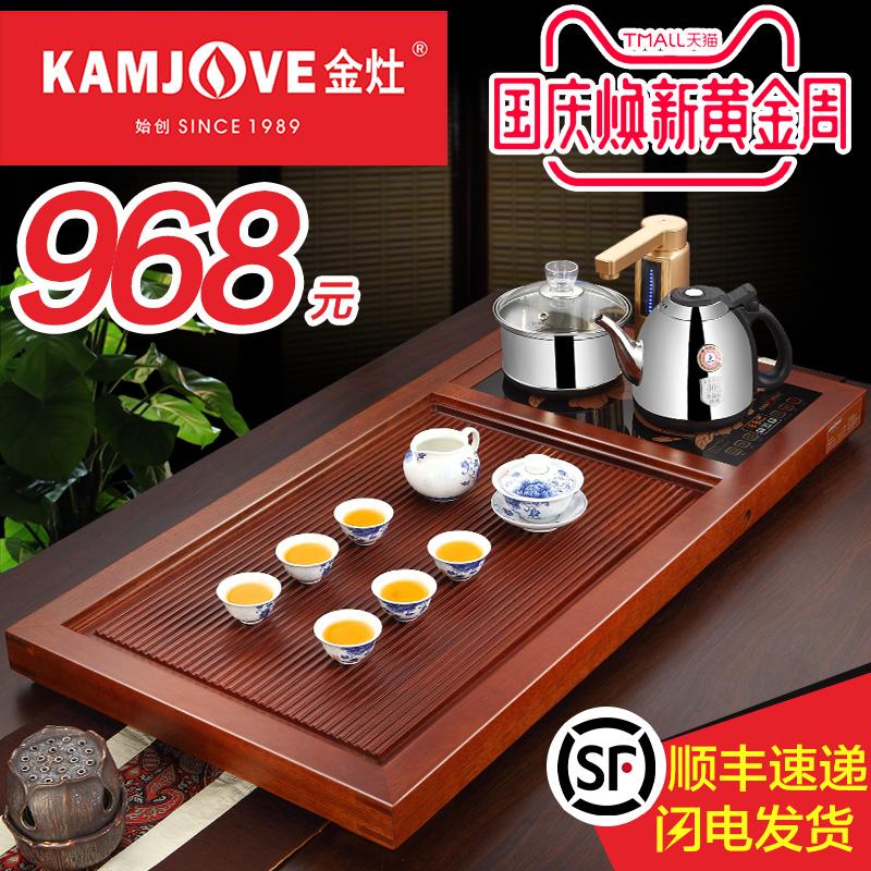 KAMJOVE-金灶古花木整套茶具套装 实木精雕茶盘茶海 全智能电茶炉