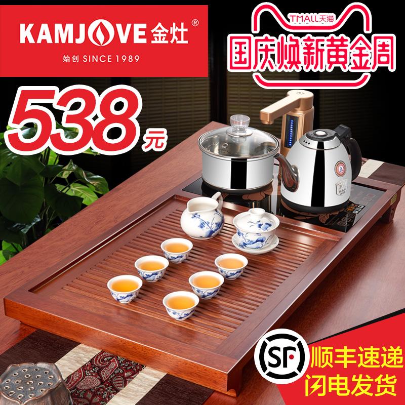 KAMJOVE-金灶V30L古花实木茶盘泡茶机一键智能自动泡茶机功夫茶具
