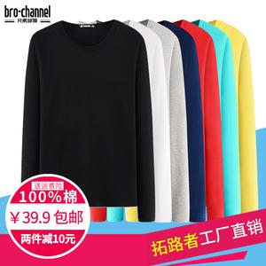 长袖t恤男士 薄款圆领宽松打底衫纯棉白纯色秋衣体恤衫学生上衣黑