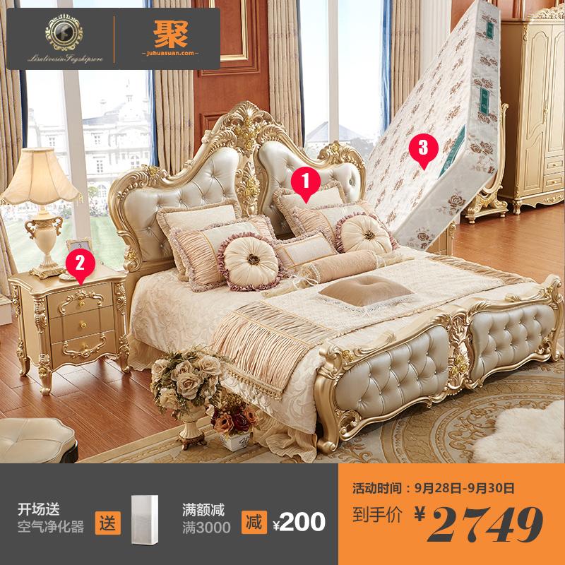 聚法丽莎家具欧式床法式实木婚床高箱储物双人床公主卧室皮床1.8