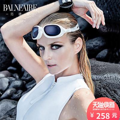 范德安高清防雾泳镜 专业防水游泳眼镜 男女通用成人平光泳镜装备