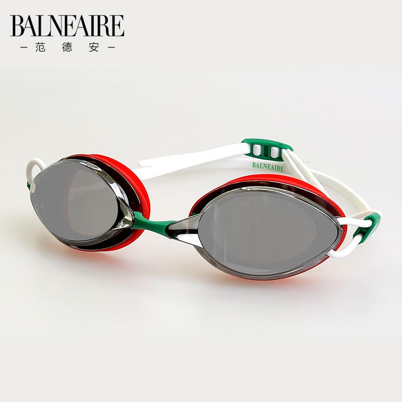 范德安专业高清防水防雾电镀游泳眼镜 男女通用成人平光游泳镜