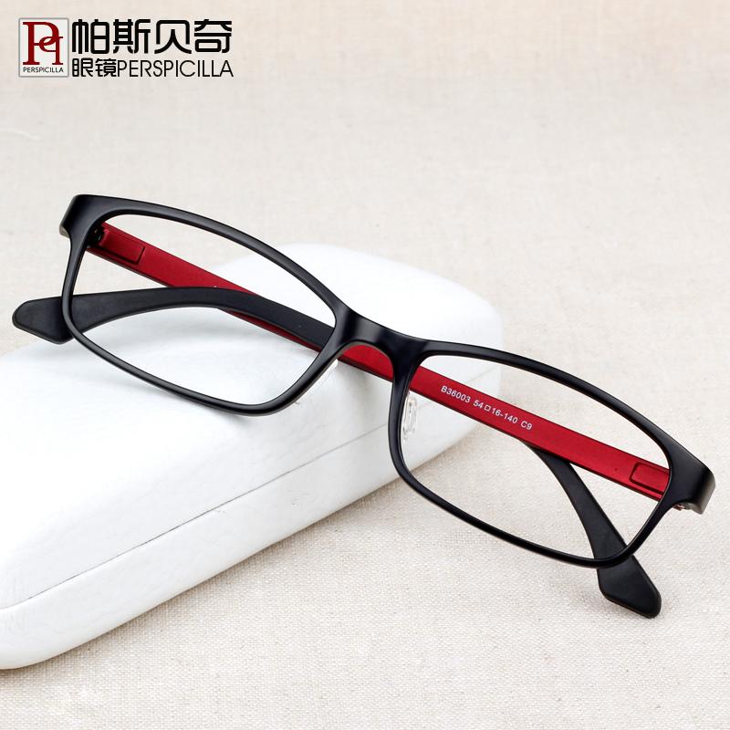 眼镜框近视眼镜男女超轻全框黑框眼镜架配眼镜成品潮眼睛框近视镜
