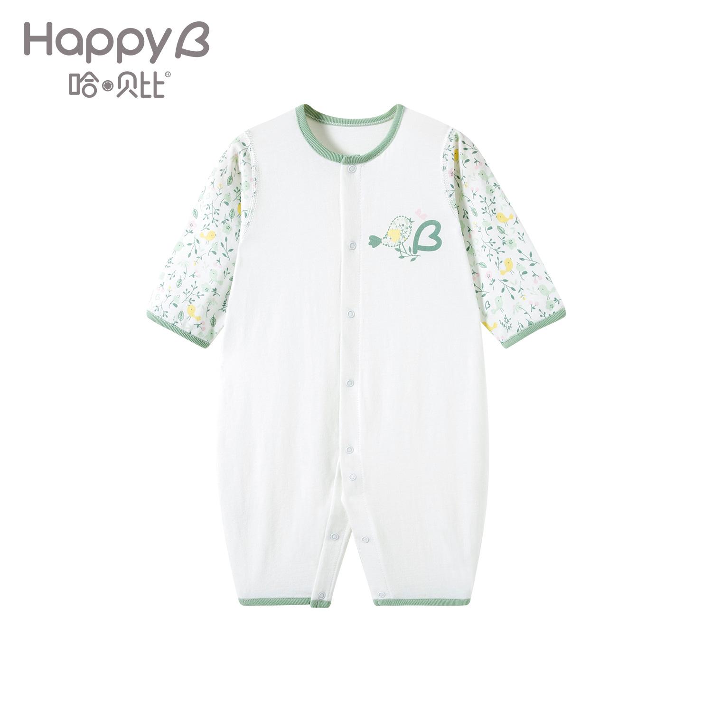 哈贝比婴儿连体衣宝宝春夏装纯棉衣服新生儿长袖两用哈衣爬服睡衣