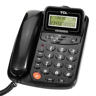 TCL家用座机 铃声声音大 老人有线座式电话机17b老年家庭固定坐机