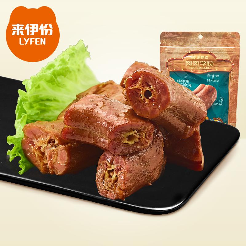 来伊份风味鸭脖118g鸭脖子鸭肉类小包装零食卤香味鸭颈小吃来一份