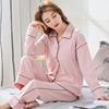 睡衣女夏月子衣服春秋冬纯棉长袖套装孕妇薄款产后哺乳喂奶可外穿