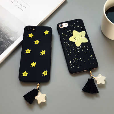 Star iphone7/7plus mobile phone shell apple 6S protection sleeve 6plus sanding hard shell 4.7 5.5 ta...