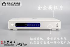 Антенна Поверхностной волны китайские-приставка полный набор