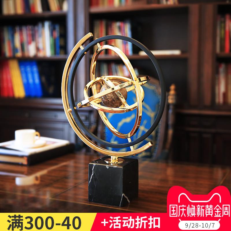 欧式美式家居样板房创意地球仪摆件办公室客厅书房装饰品桌面摆设