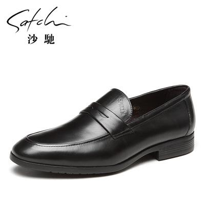 Satchi-沙驰男鞋套脚商务休闲皮鞋头层牛皮2018年春款