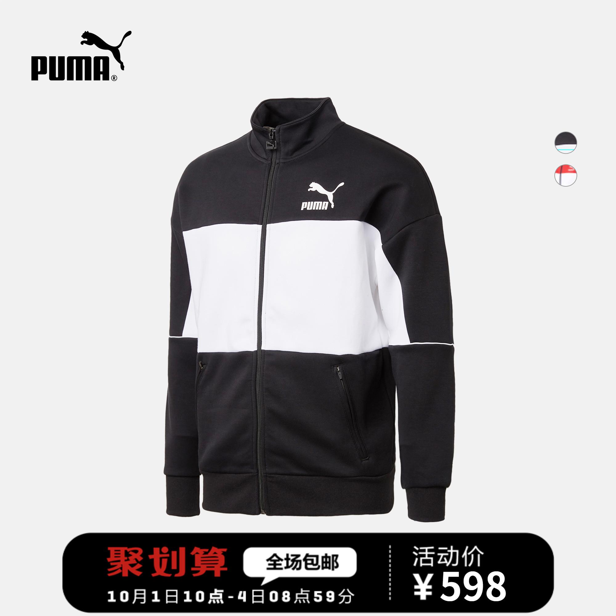 PUMA彪马官方 男子拼色立领外套 Retro 577529