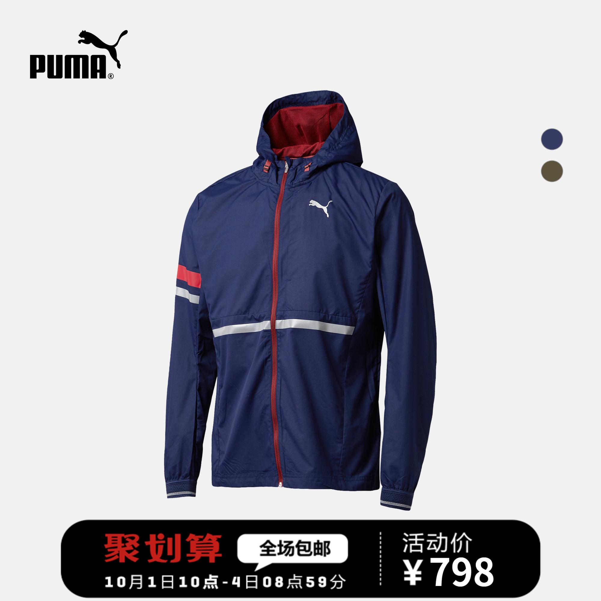 PUMA彪马官方 男子连帽外套 LastLap 517013