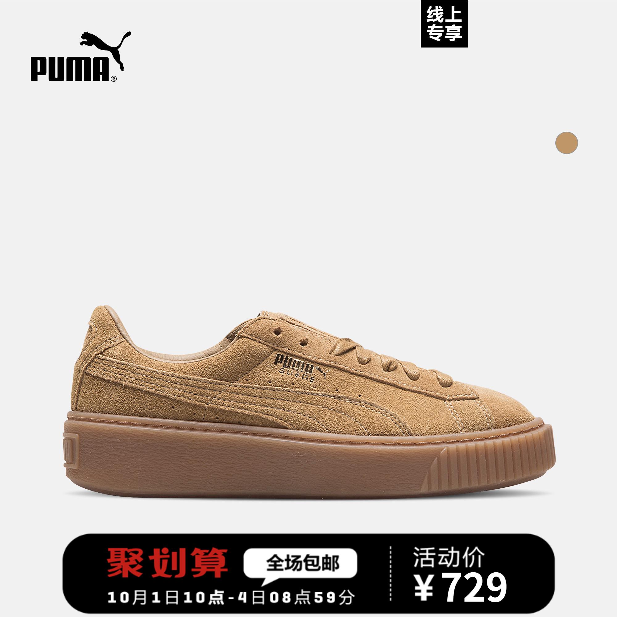 PUMA彪马官方 刘雯同款 女子休闲鞋 SUEDE Platform 364718