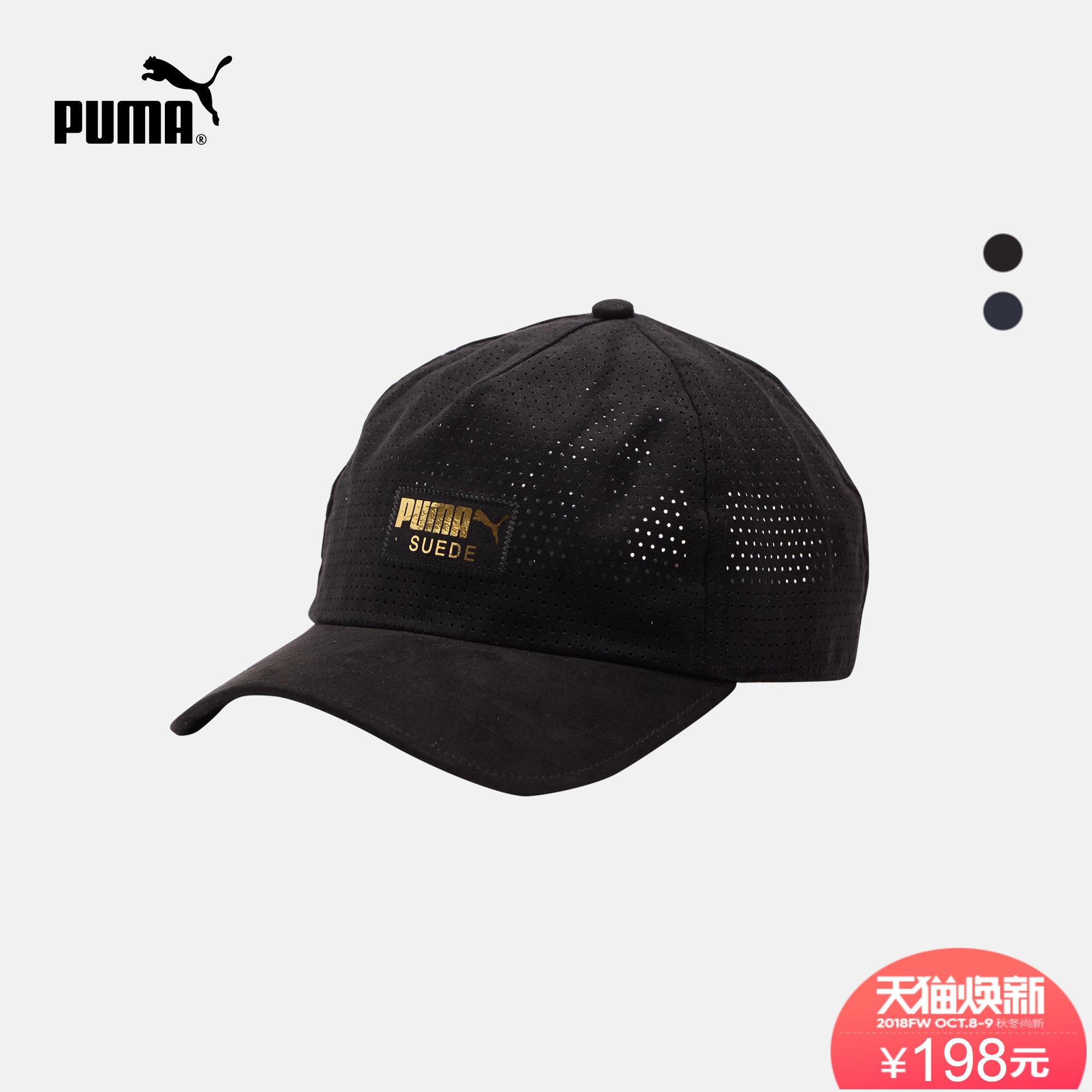 PUMA彪马官方 刘昊然同款 棒球帽 SUEDE 021717