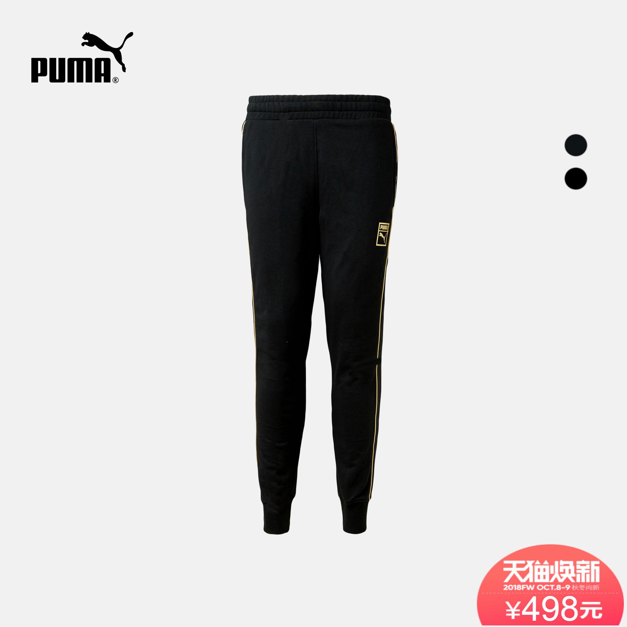 PUMA彪马官方 刘昊然同款 男子抽绳长裤 T7 Metallic 577634