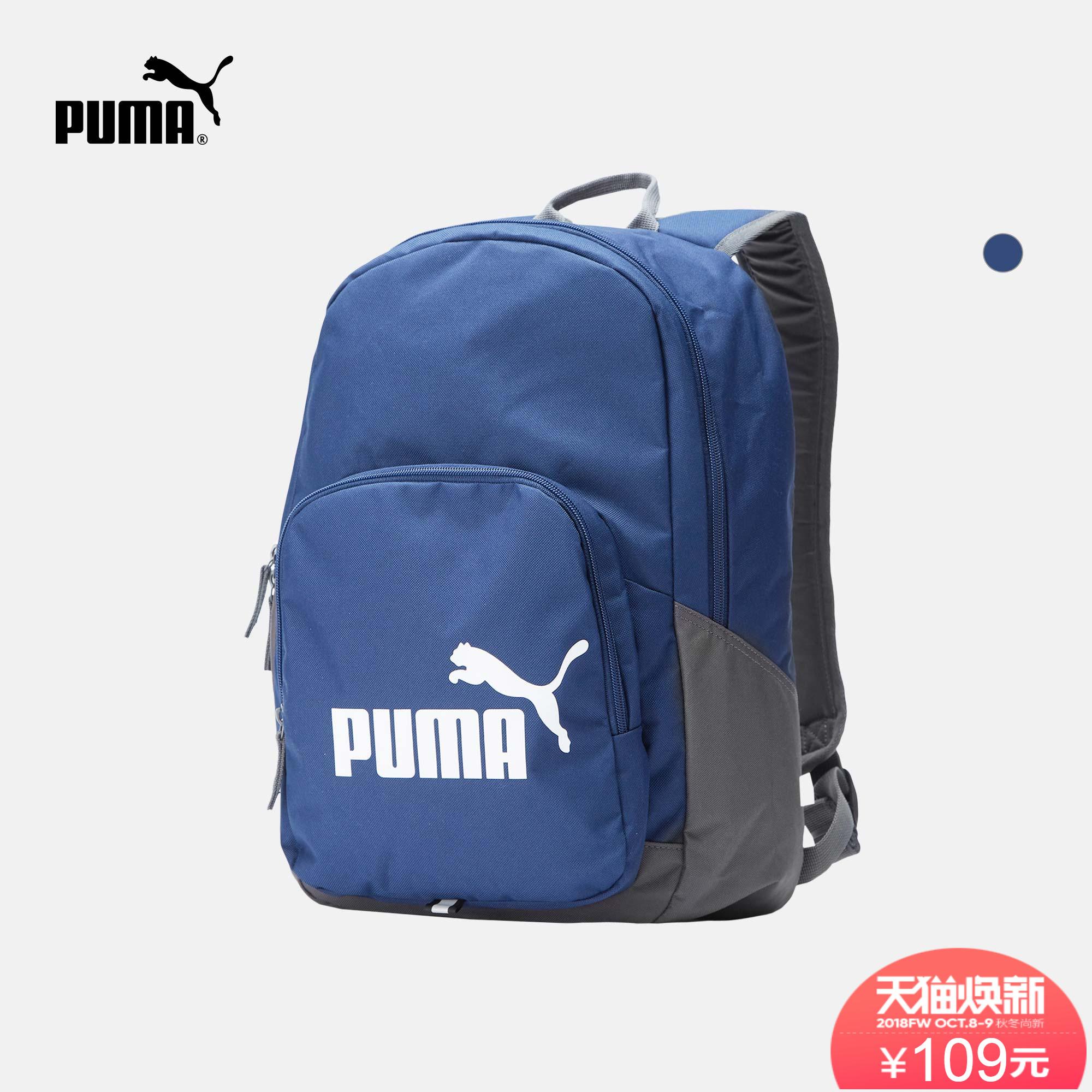 PUMA彪马官方 印花 Logo 双肩包 Phase 073589