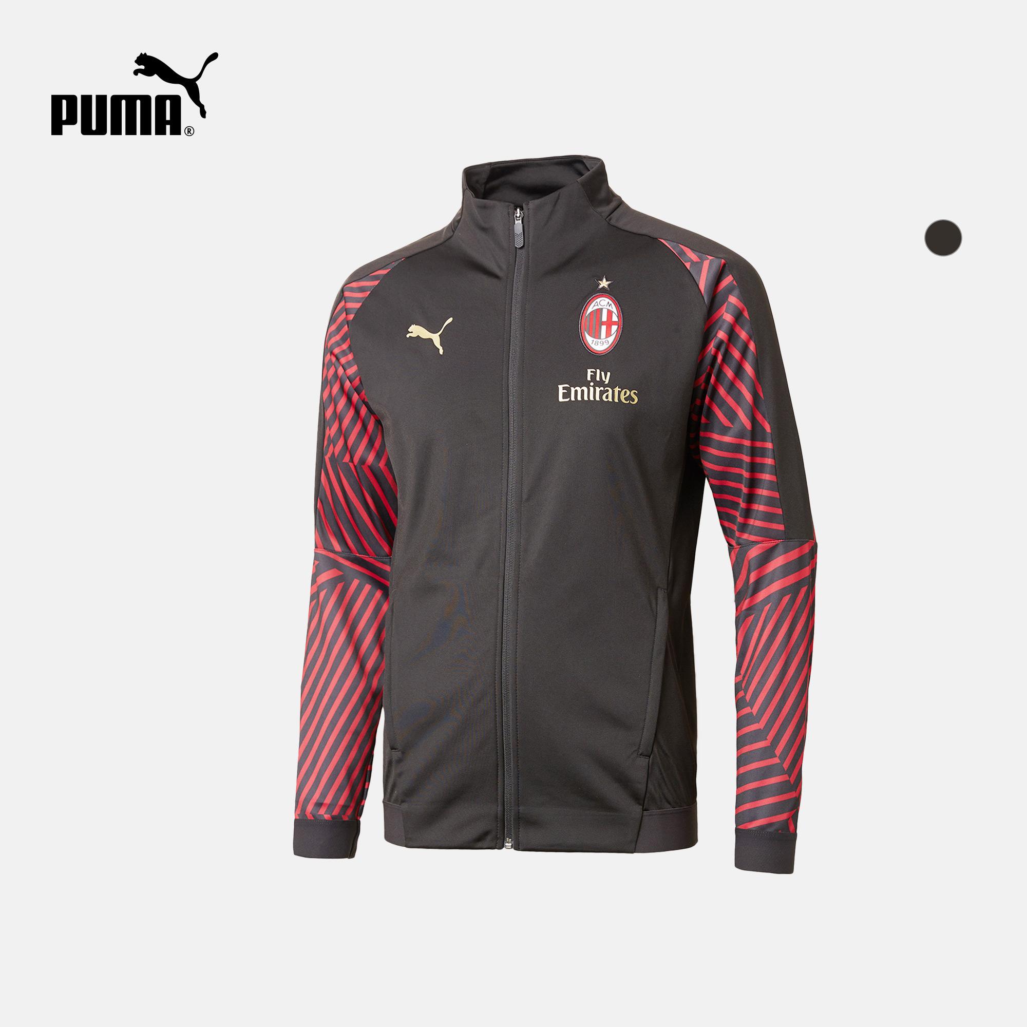 PUMA彪马官方 米兰男子外套 AC Milan STADIUM 754453