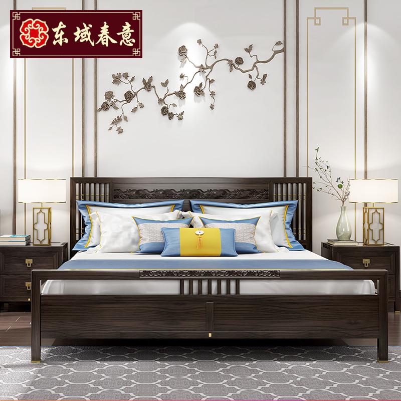 东域春意新中式全实木床主卧1.8米双人床1.5米现代时尚禅意家具