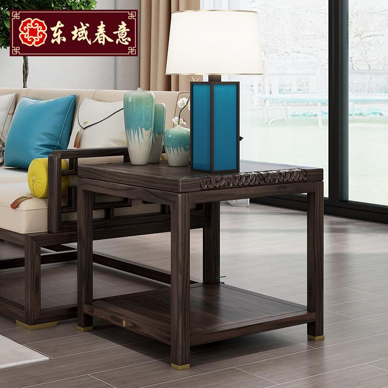 东域春意新中式全实木方几客厅沙发边几边桌现代实木置物台角几