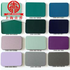 Сотовый поликарбонат Sh jixiang 4mm25 57