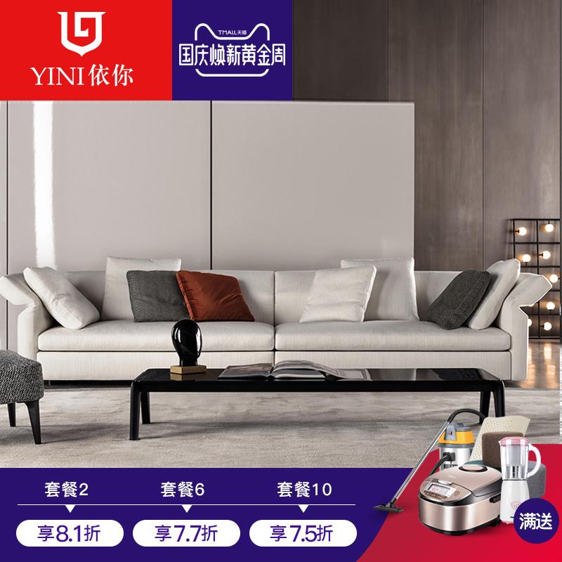 乳胶布艺沙发组合现代简约客厅小大户型三人位四人座北欧风格沙发