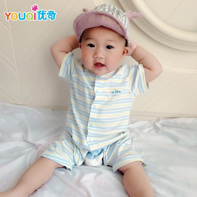 优奇夏装宝宝衣服纯棉连体衣短袖薄款婴儿哈衣3爬服男女0-1岁夏季