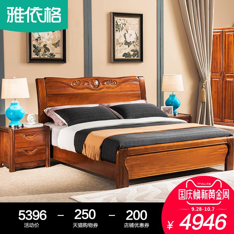 现代简约实木床主卧高档柚木全实木床双人大床1.8-1.5中式储物床