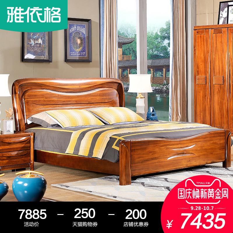 现代简约实木床高档柚木全实木床主卧双人大床1.8米中式储物床