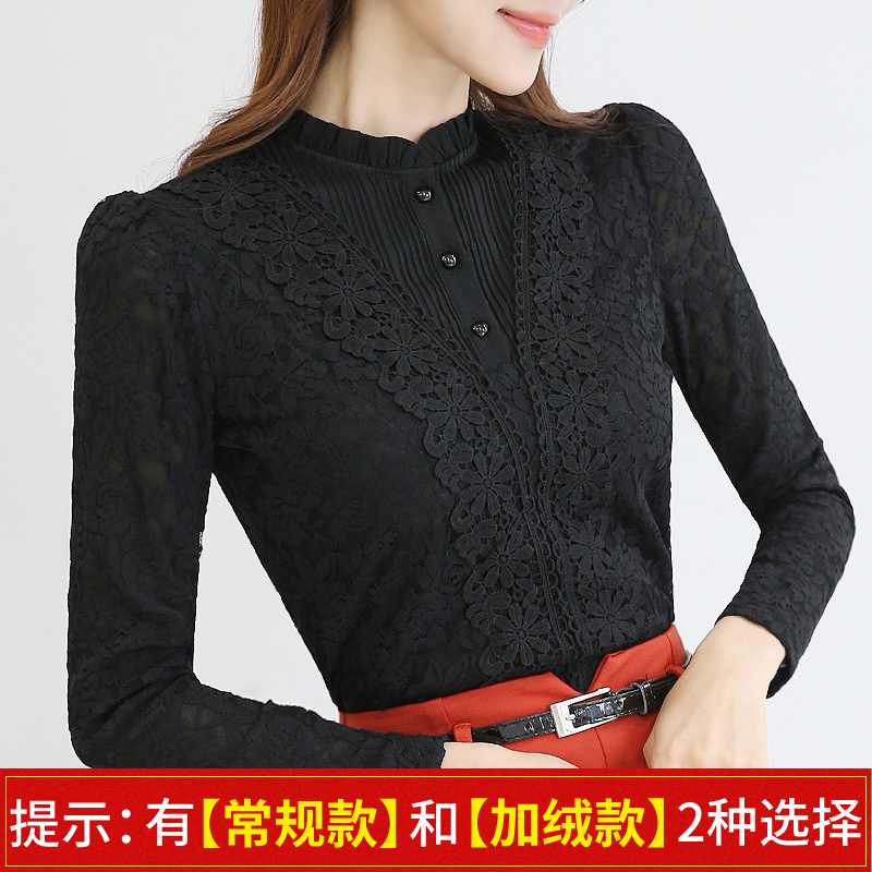 Blouse Koreshion hb16c1249 2017