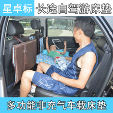 Надувной матрас в салон автомобиля XING