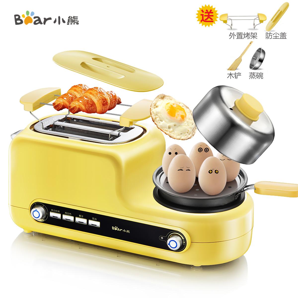 烤面包机家用2片早餐吐司机全自动迷你Bear-小熊 DSL-A02Z1多士炉