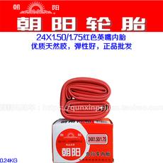 Велопокрышка Chaoyang 24x1.75 24*1.75