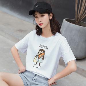 5245#实拍纯棉大码女装2020夏装白色chic个性印花洋...