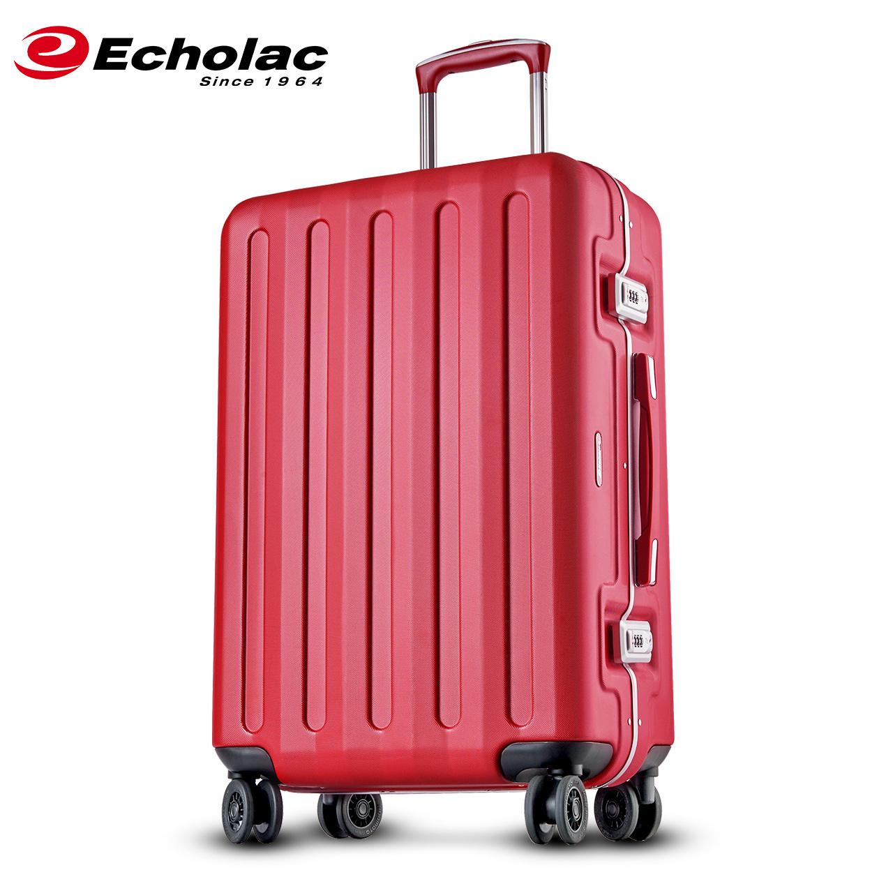 Echolac爱可乐铝框24拉杆箱铝合金旅行箱男女登机密码20行李箱