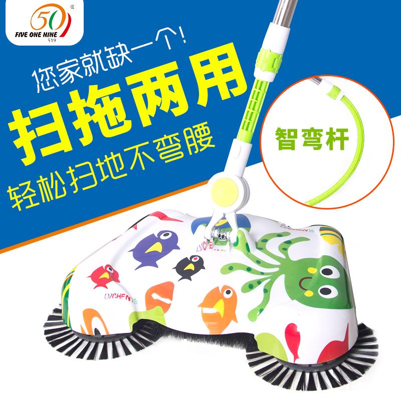 519扫地机手推式吸尘器家用软扫把簸箕套装组合扫帚笤帚拖把机