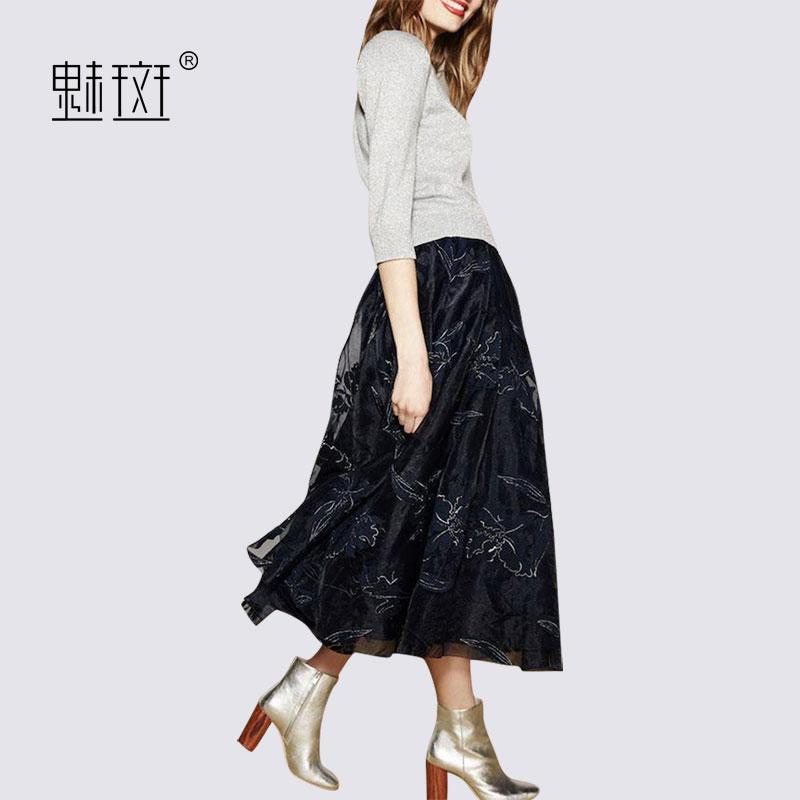 魅斑大码休闲七分袖秋季洋气套装2018新款女装欧美时尚长裙两件套