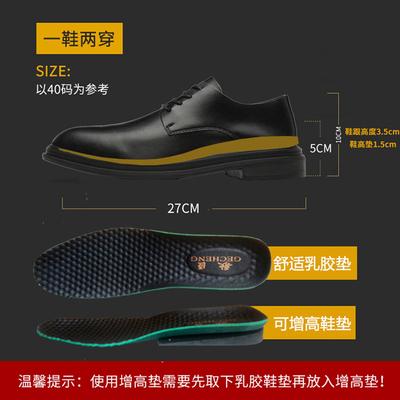 Men Fashion Leather Shoes Man Business Formal Shoes 141175