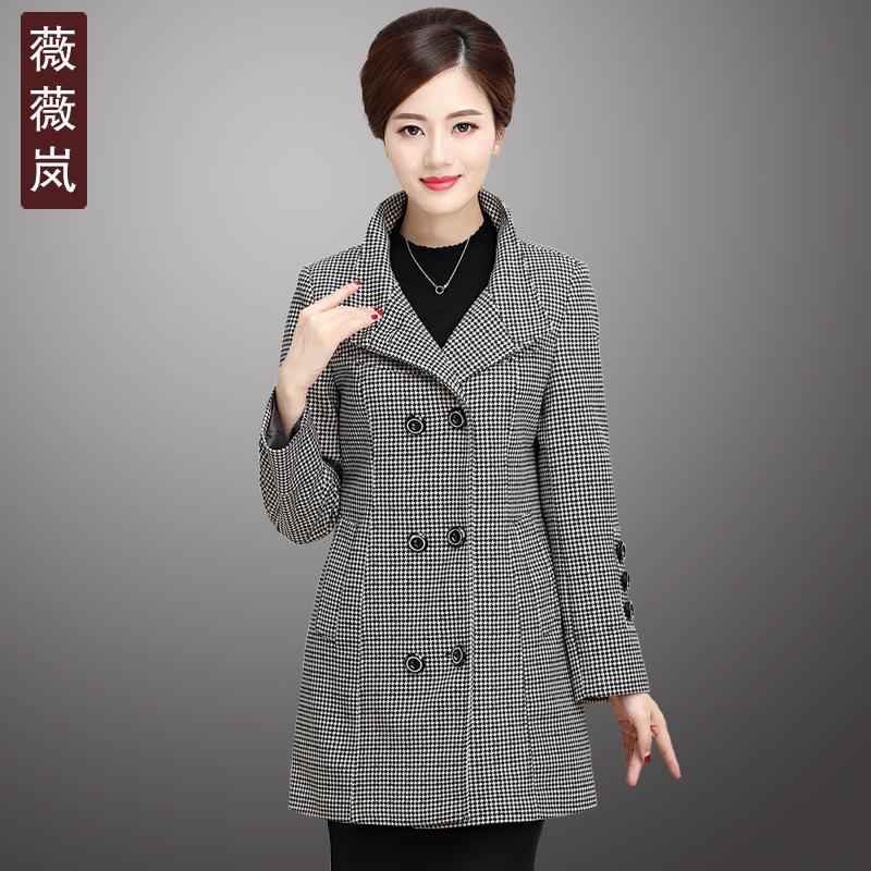 中老年妈妈秋装外套中长款五六十岁奶奶女式上衣气质长袖老人风衣