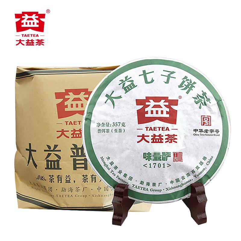 大益普洱茶 味zui酽生茶357g(1701)*7饼组合云南勐海