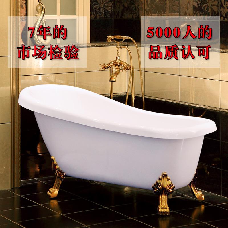 欧式贵妃浴缸 家用亚克力独立式成人浴池浴盆双层保温小户型浴缸