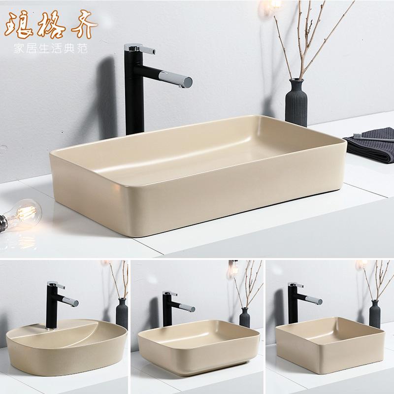 台上盆家用陶瓷艺术盆北欧洗手盆单盆卫生间台盆小尺寸面盆洗脸池