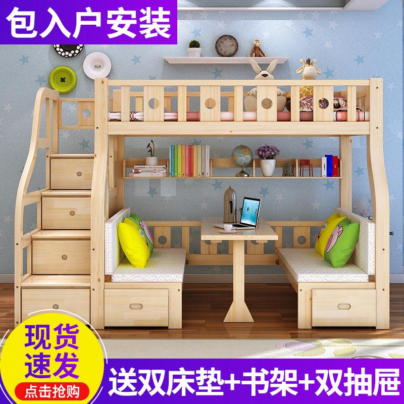 实木子母床儿童床高低床双层两层上下床母子床成人上下铺床带书桌