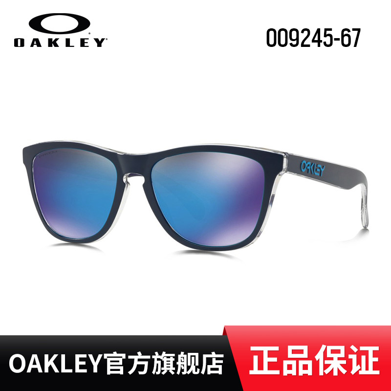 Oakley欧克利谱锐智休闲太阳眼镜OO9245-67 FROGSKINS