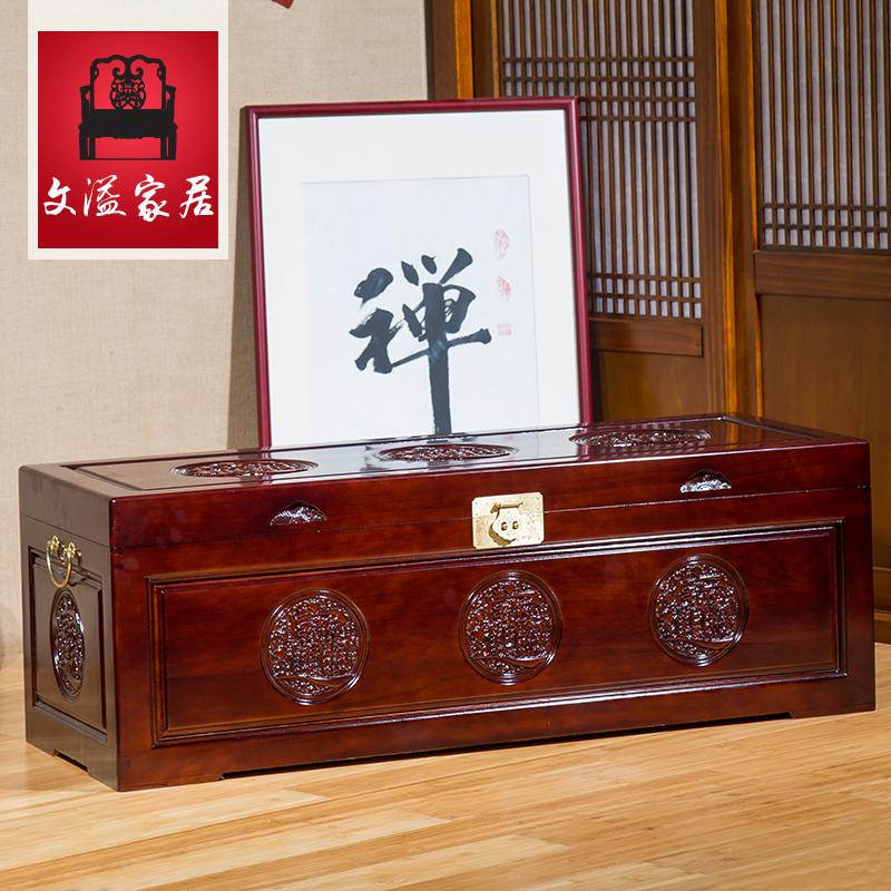 香樟木箱子字画收藏箱带锁全樟木复古红木箱子红色结婚箱子婚嫁箱