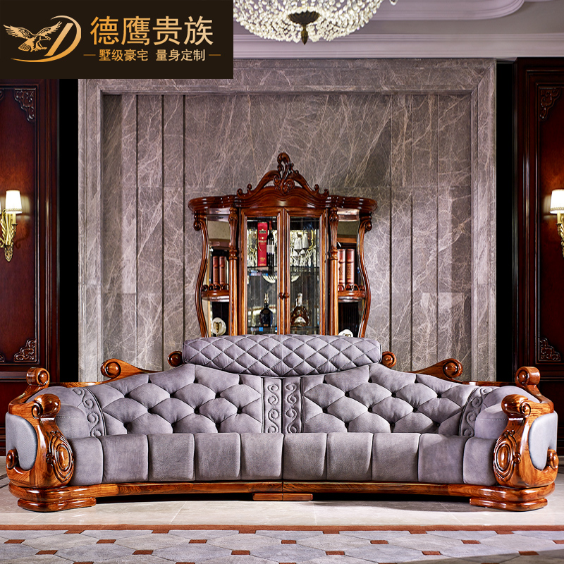 德鹰 欧式乌金木厚皮沙发客厅组合五人位大户型高端别墅红木家具