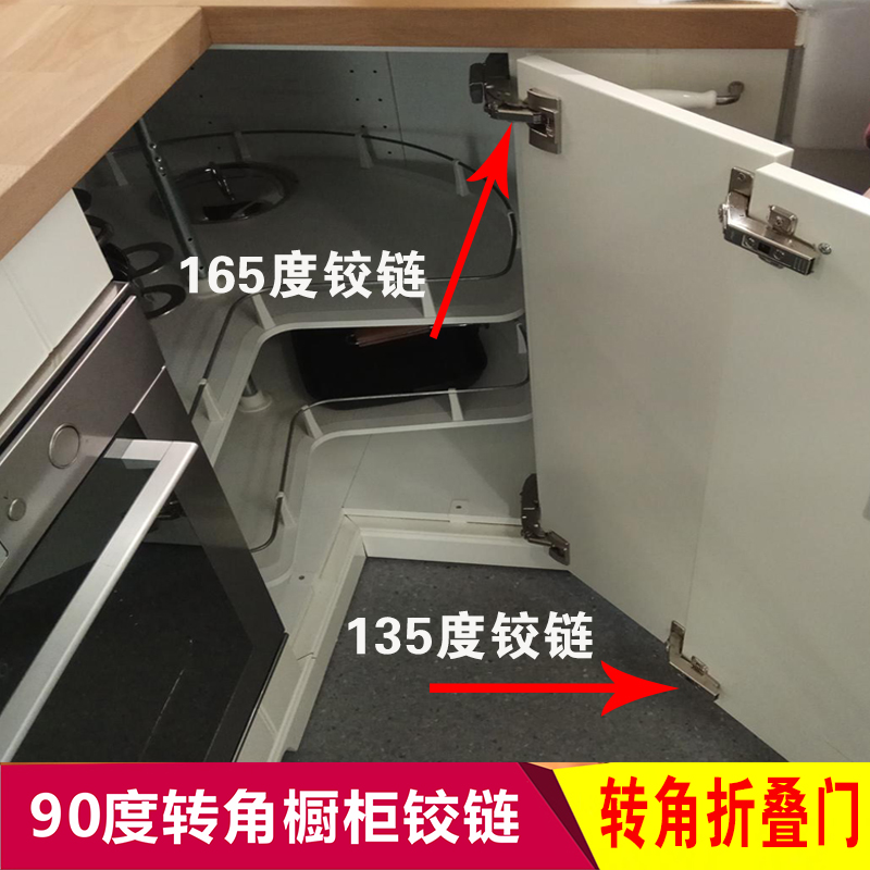 Corner Hinge 165/135 Degree Hinge 175 Degree Large Angle Hinge Cabinet Hinge  Wardrobe 90