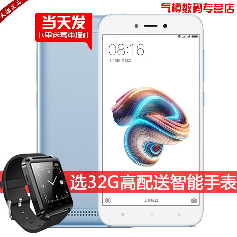 3小时发货-可再领券减-588元起4色\选32GXiaomi-小米 红米5A 全网通4G手机